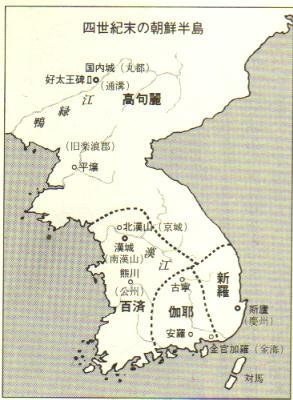 4世紀の朝鮮半島